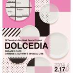 DOLCEDIA